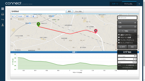 garminedge2