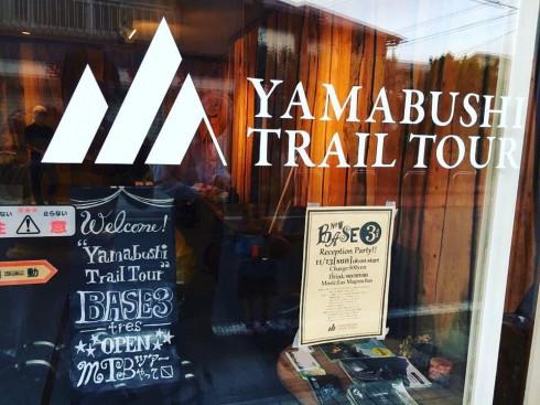 yamabushi base